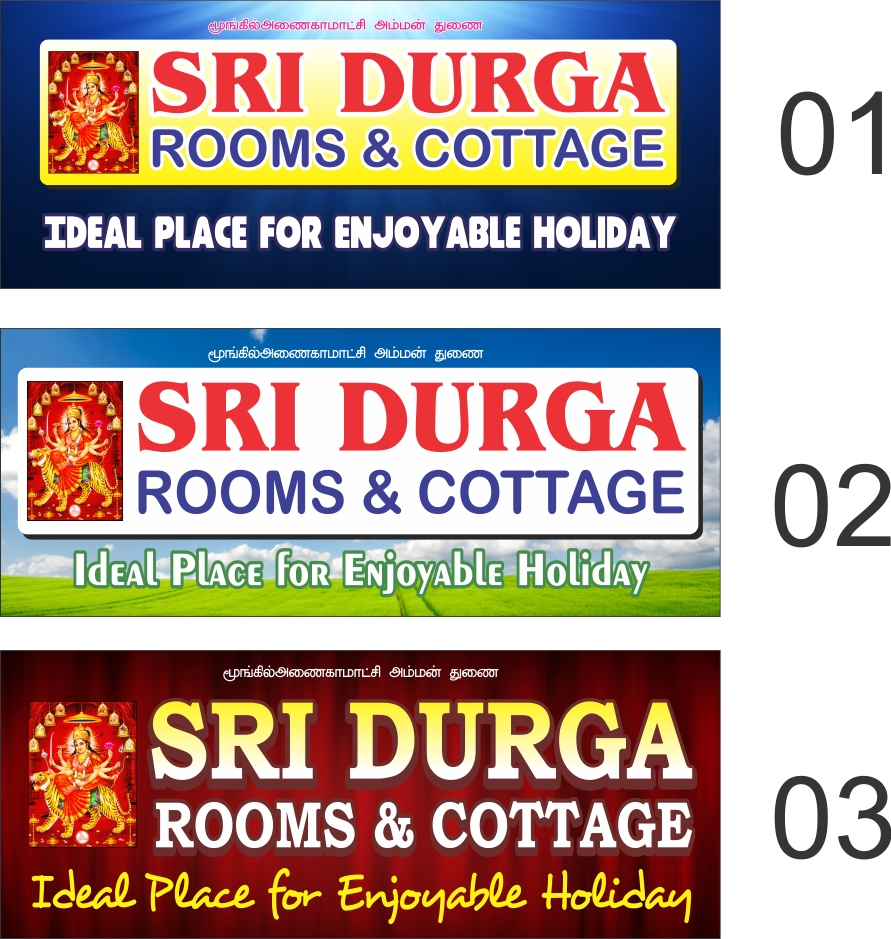 Sri Durga Residency Holidays 9942609096 - logo