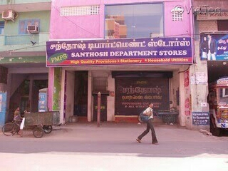 Santhosh Department Stores - logo