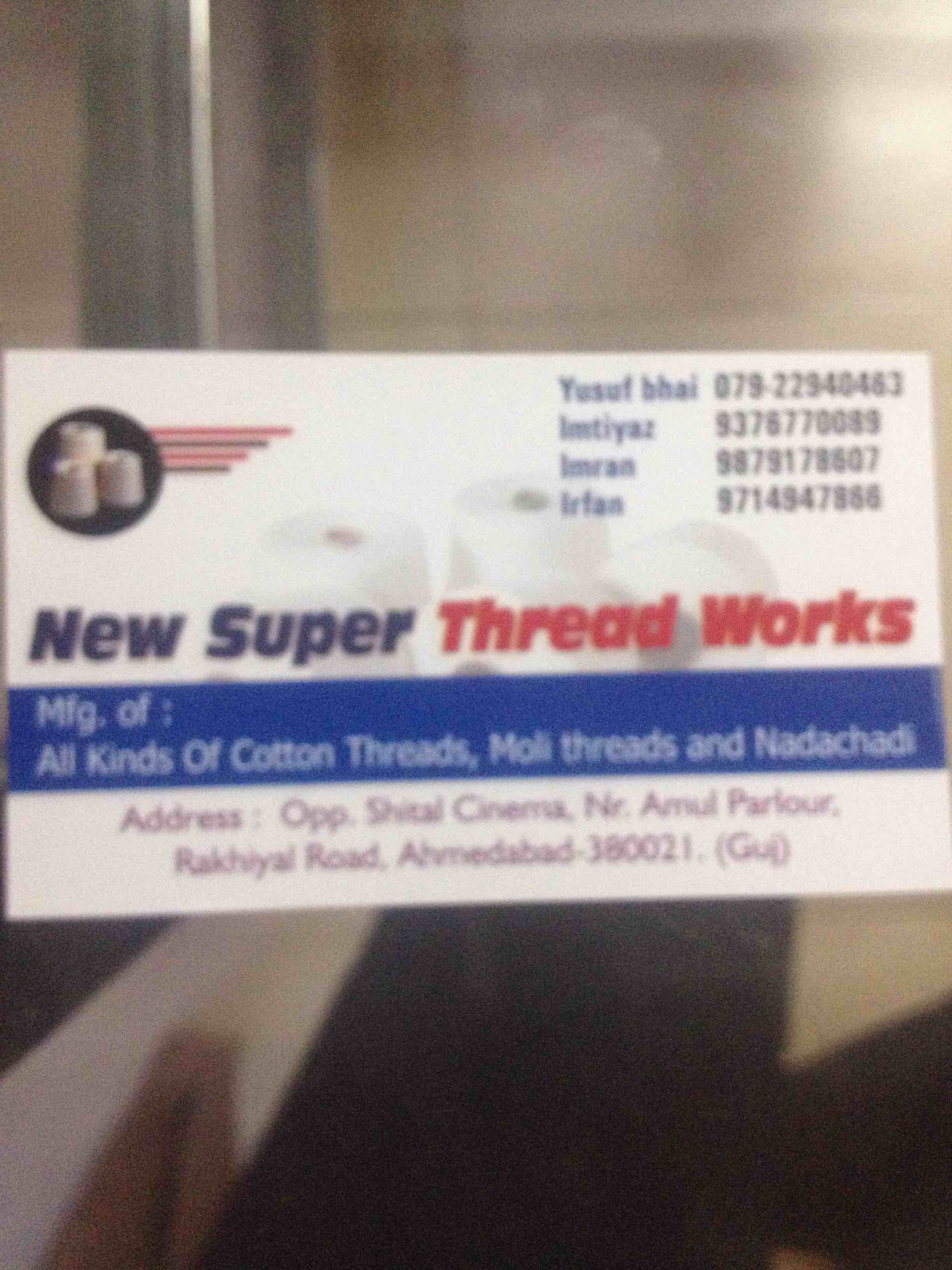 New Super Thread Works  - logo