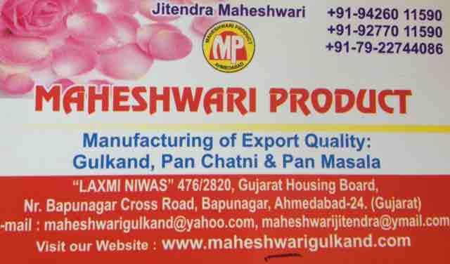 Maheshwari Product - logo