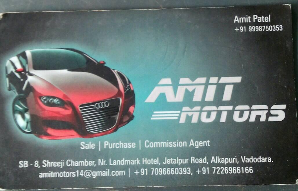 Amit Motors - logo