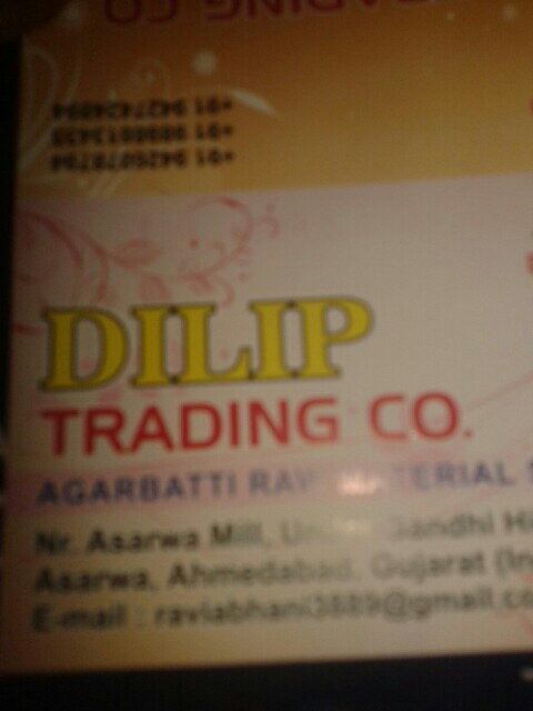 Dilipahd - logo