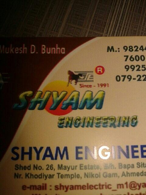 Shyam Ahd - logo