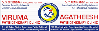 Viruma  & Agatheesh Physiotherapy Clinic - logo