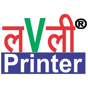 Lovely Printer - Printing Shop