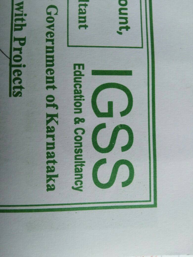 igss education - logo