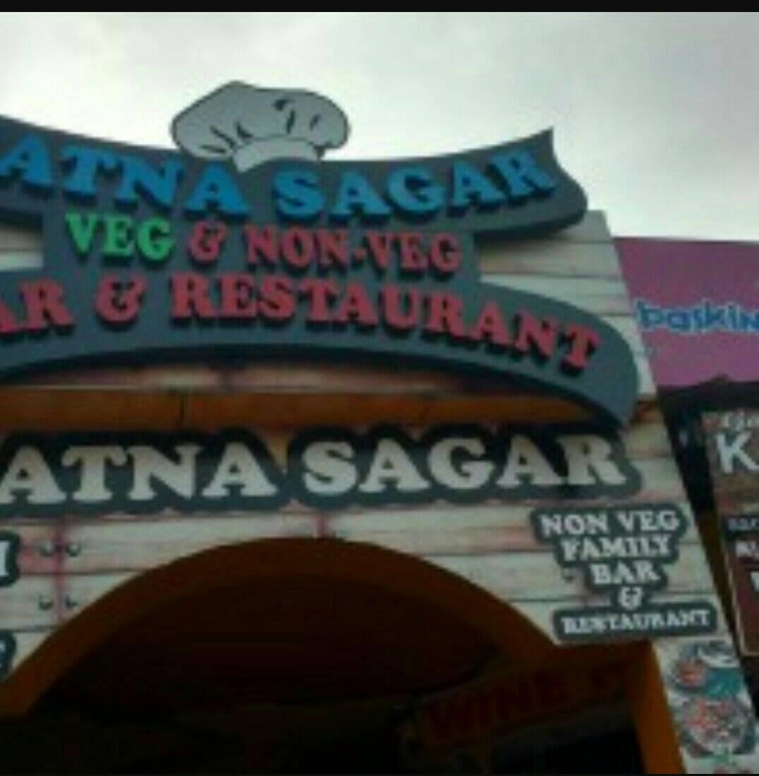 Ratna Sagar - logo