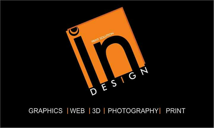 In Design - logo