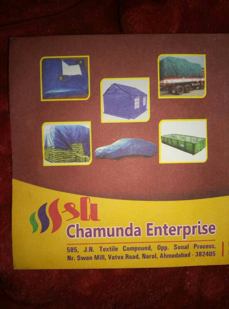 Shree Chamunda Enterprise - logo
