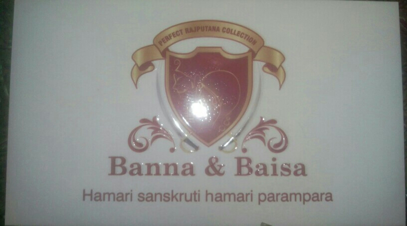 Banna And Baisa Collection - logo