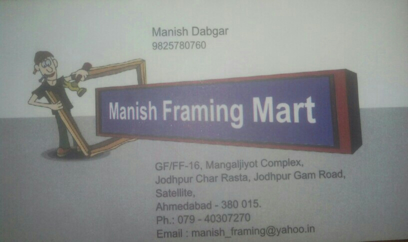 Manish Framing Mart - logo