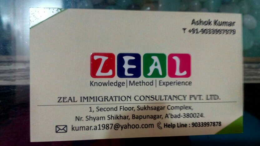 Zeal Immigration  - logo