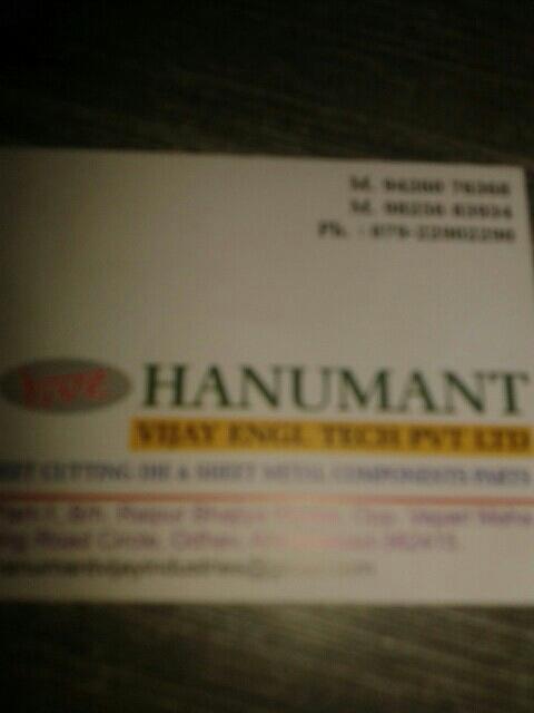 Hanumant - logo