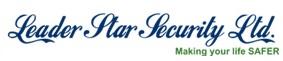 Leader Star Security Ltd