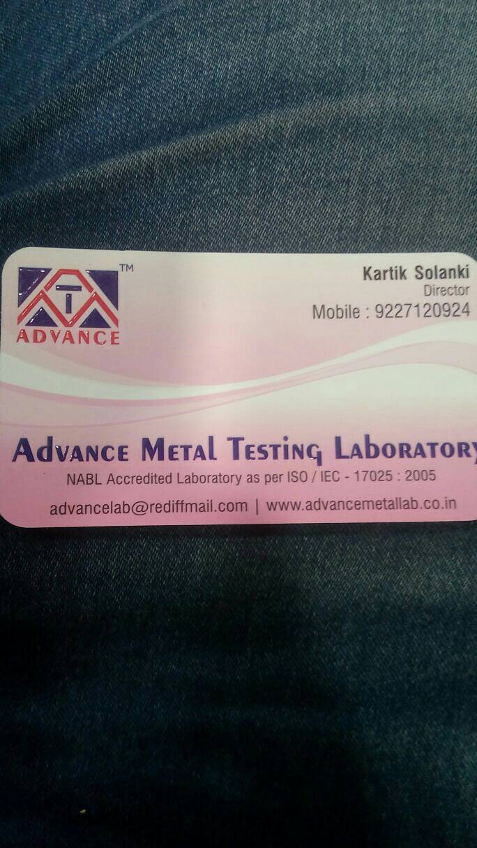 Advance Metal Testing Laboratory - logo