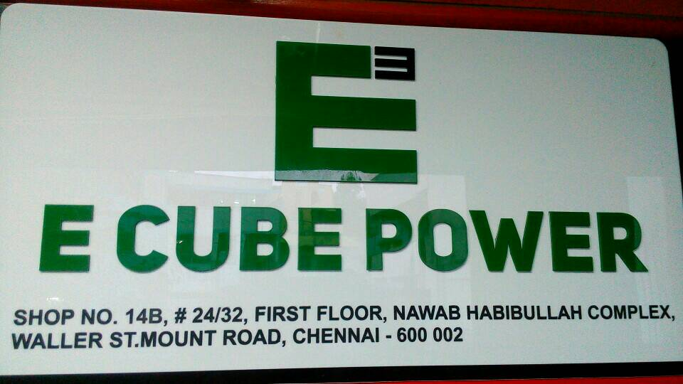 E Cube Power 9094417207 - logo