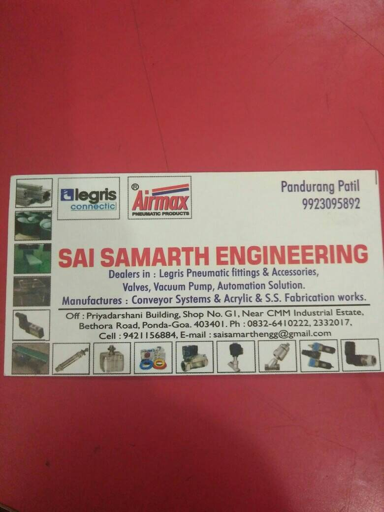 Sai Samarth Engineering - logo