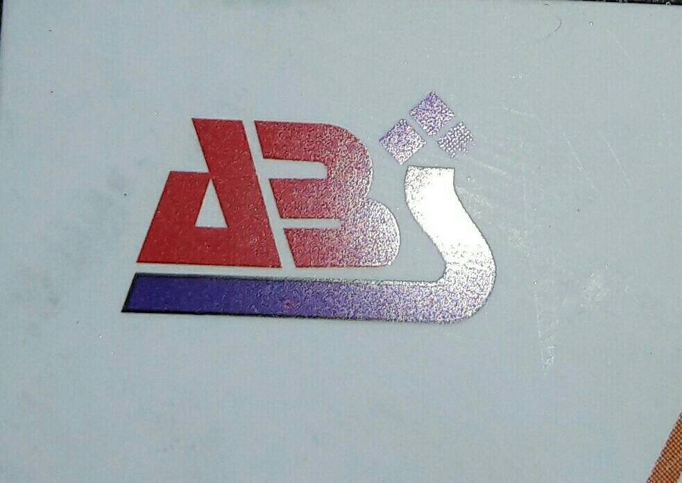 ABS SEALS INDUSTRIES - logo