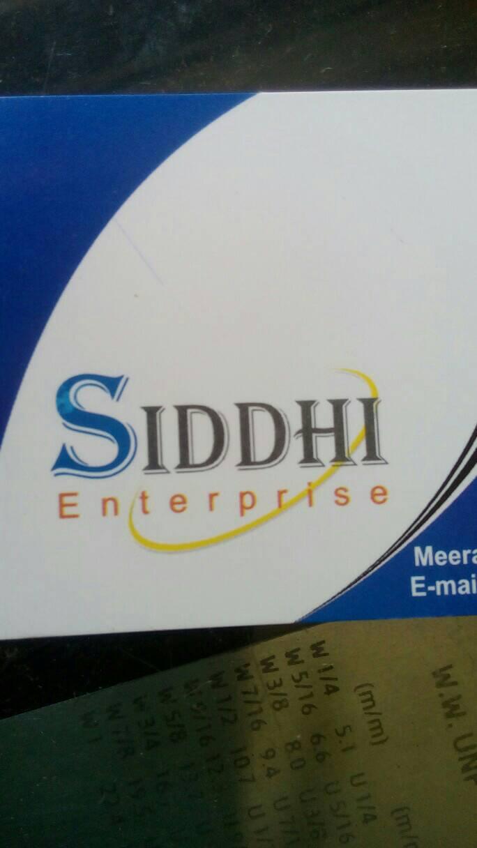Siddhi Enterprise - logo