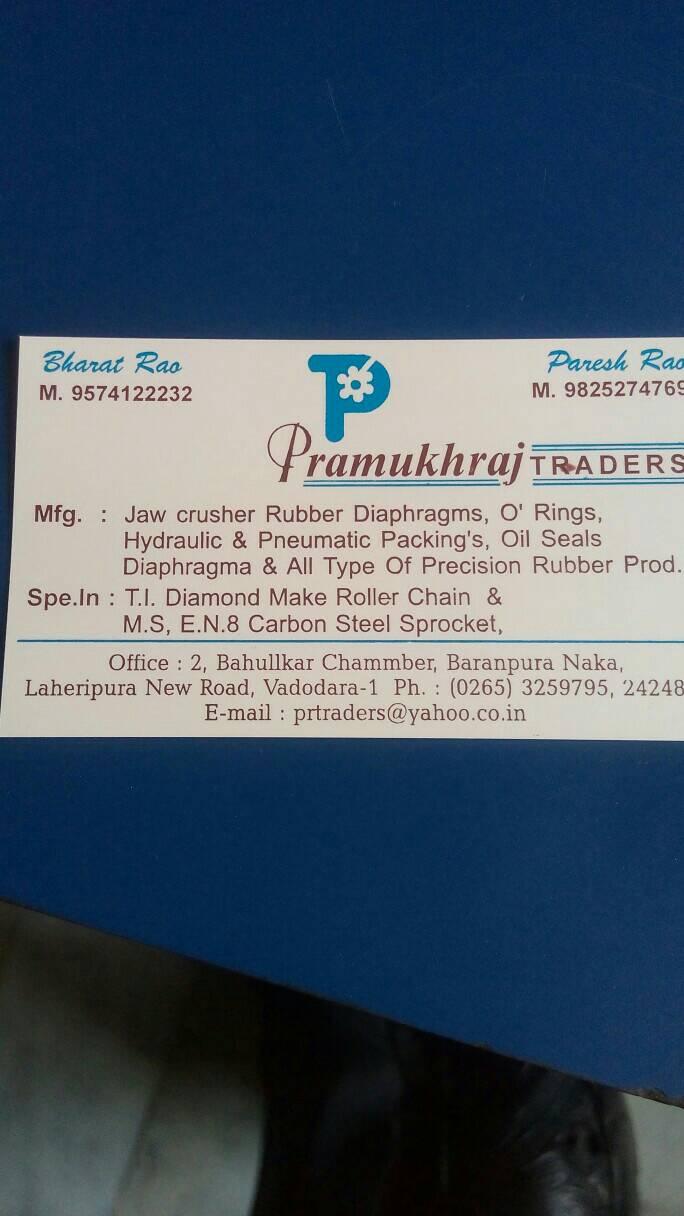 Pramukhraj Traders - logo