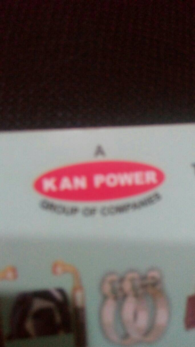 Kan Power Rubber Industries - logo