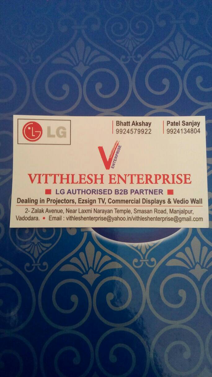 Vitthlesh Enterprise - logo