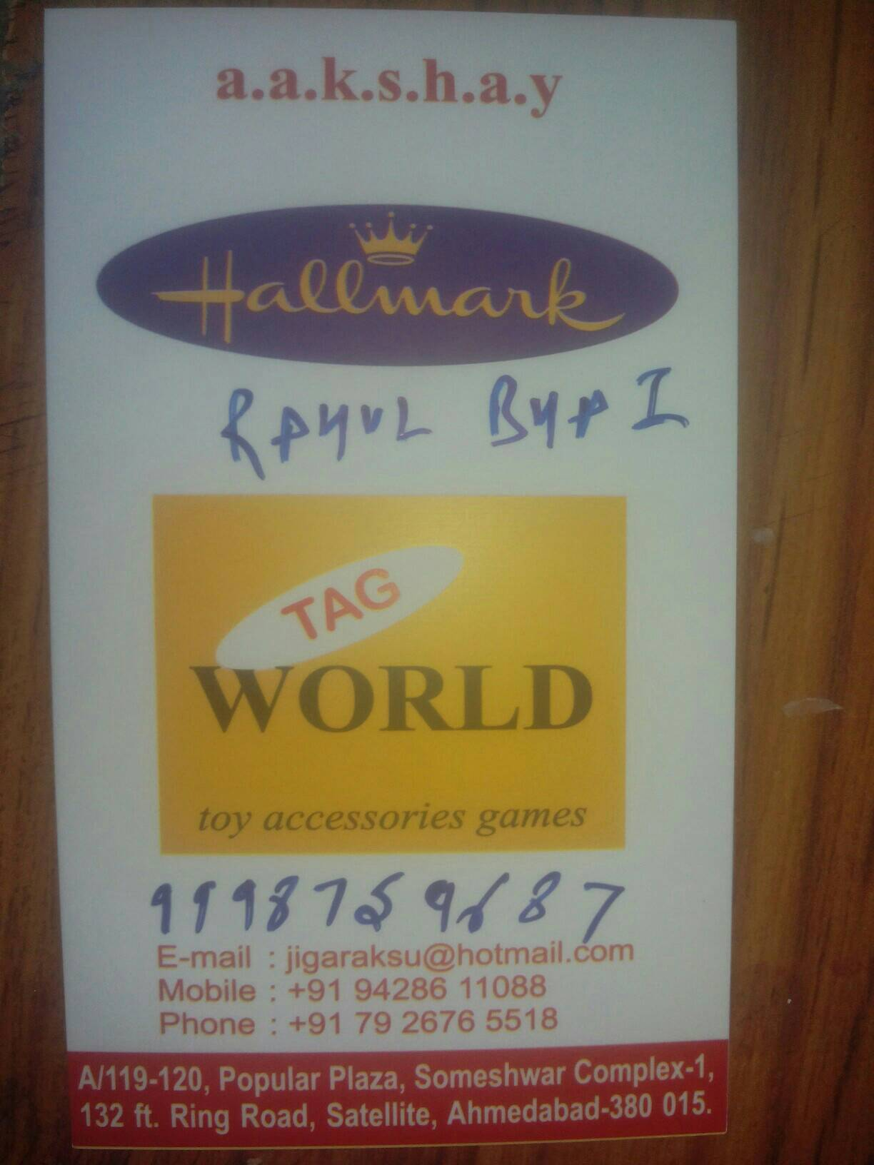 Hallmark Tag World - logo