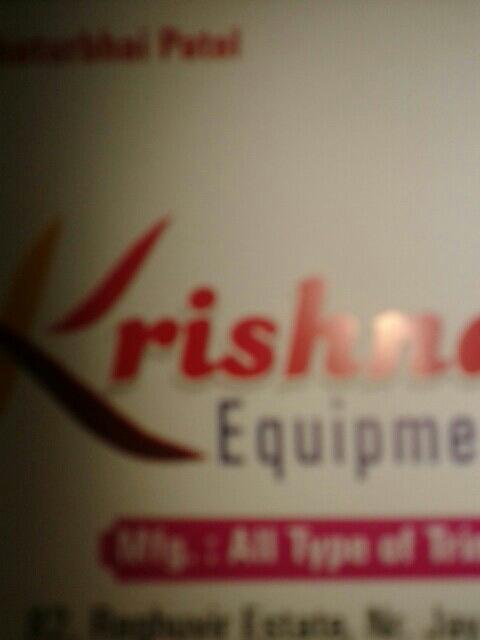 Krishna Ahd - logo