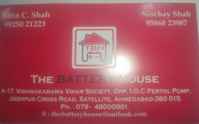The Battery House - logo