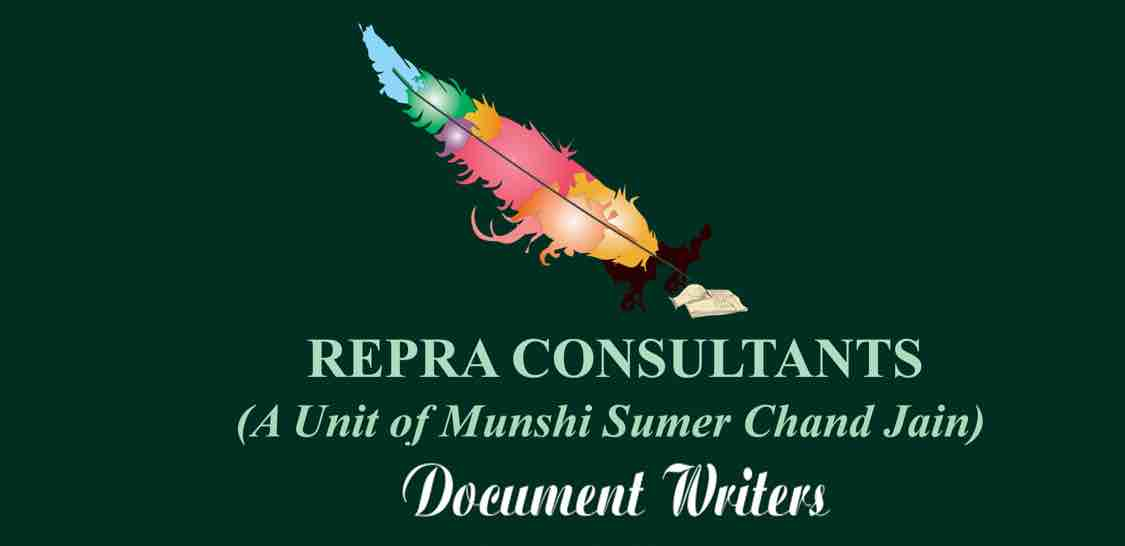 REPRA CONSULTANTS (a Unit of Munshi Sumer Chand Jain) - logo