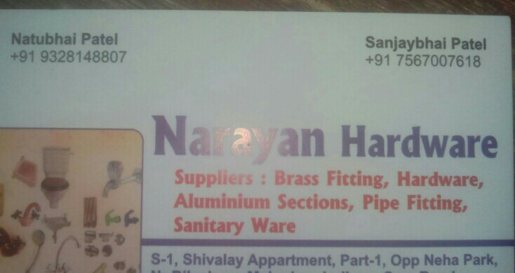 Narayan Hardware - logo