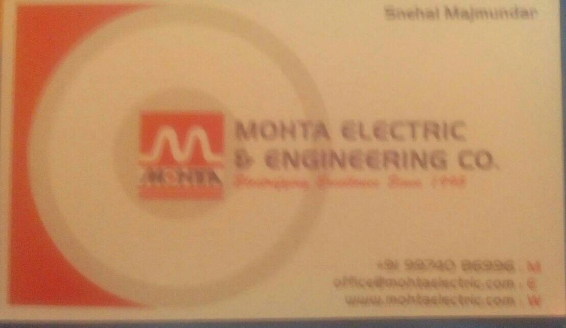 Mohita Elec. And Engg - logo