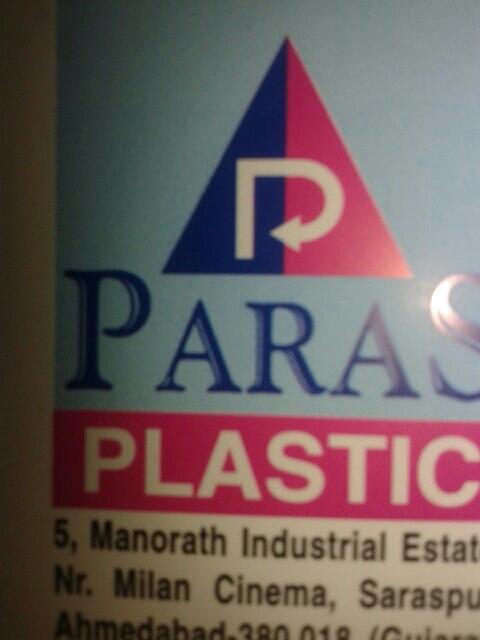 Paras Plastic - logo