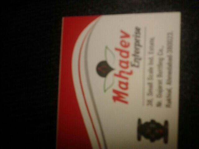 Mahadev Enterprise - logo