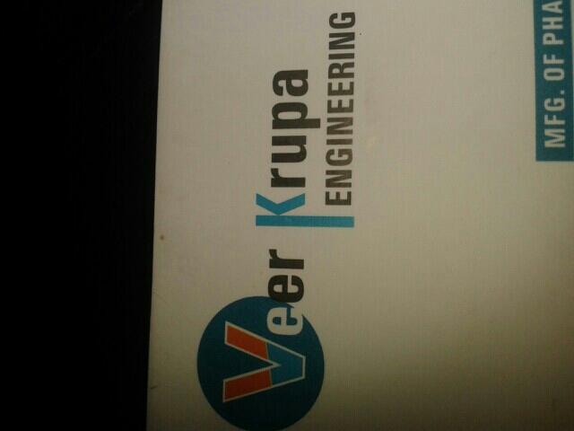 Veer Krupa  - logo