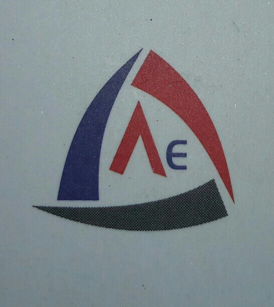Anu Engineering - logo