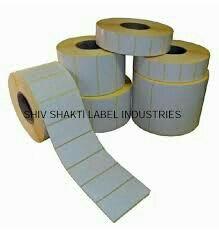 Shiv Shakti Label Industries - logo