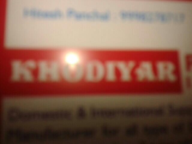 Khodiyar Plastic Industries - logo