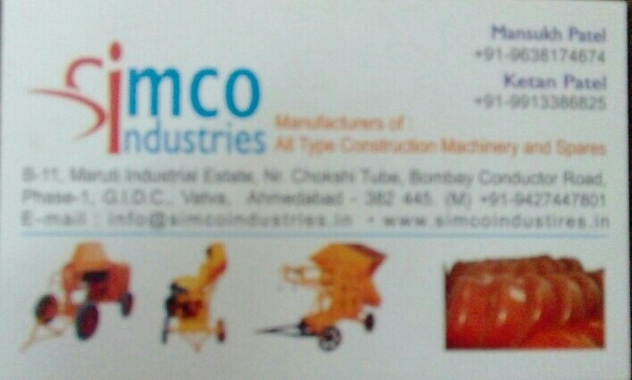 SIMCO INDUSTRIES - logo