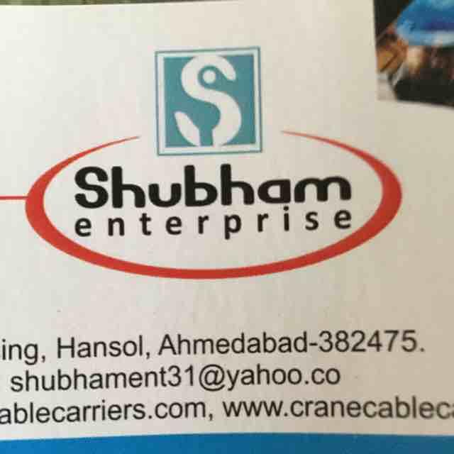 Shubham Enterprise - logo