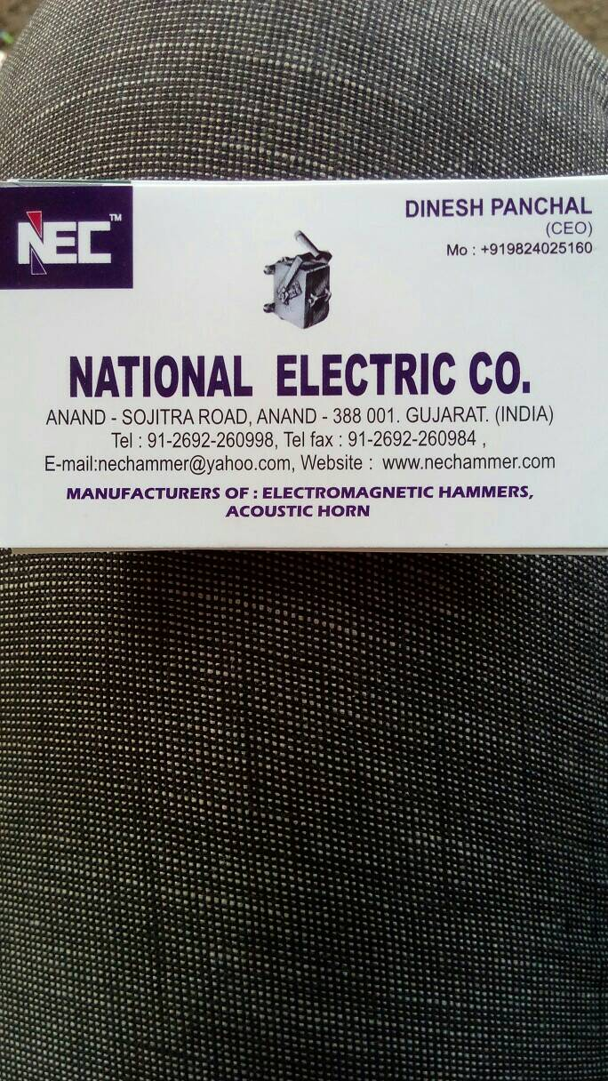Nstional Electric Co - logo