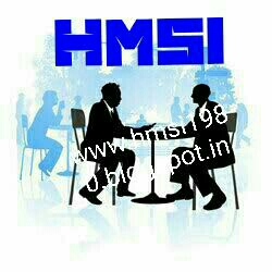 Hr Management Service India - logo
