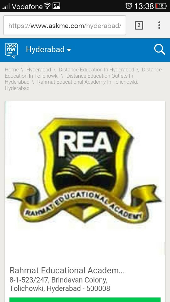Rahmat  College of Distance Education - logo