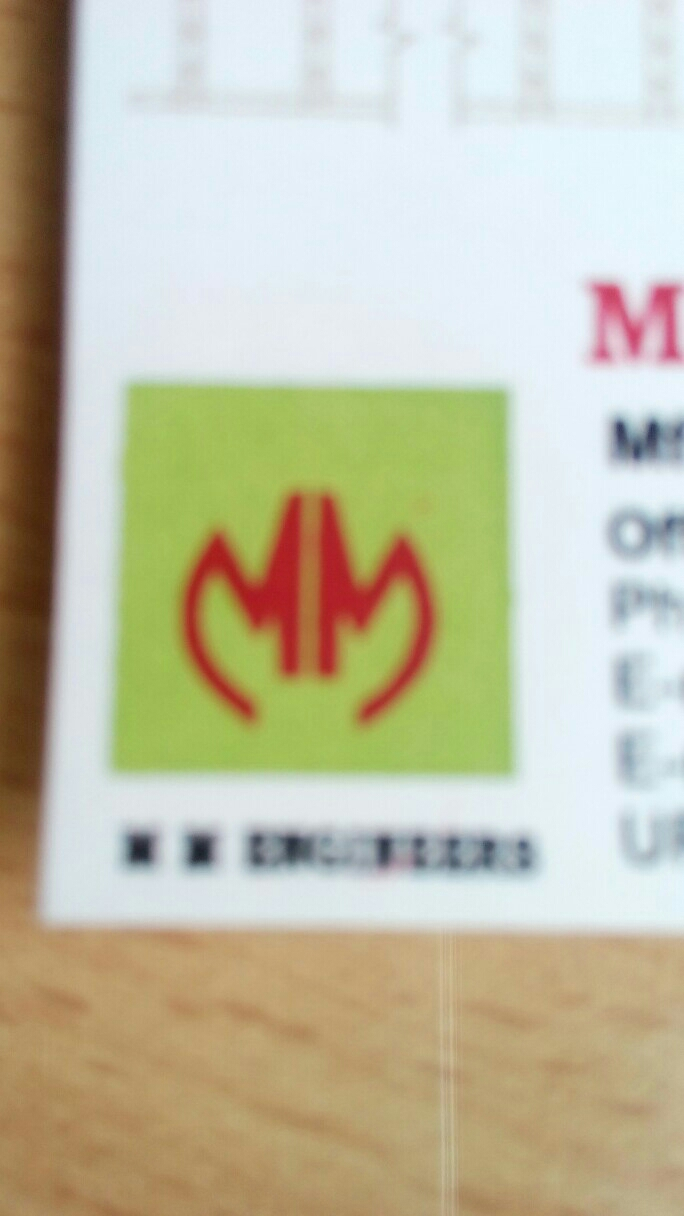 M M Engineering - logo