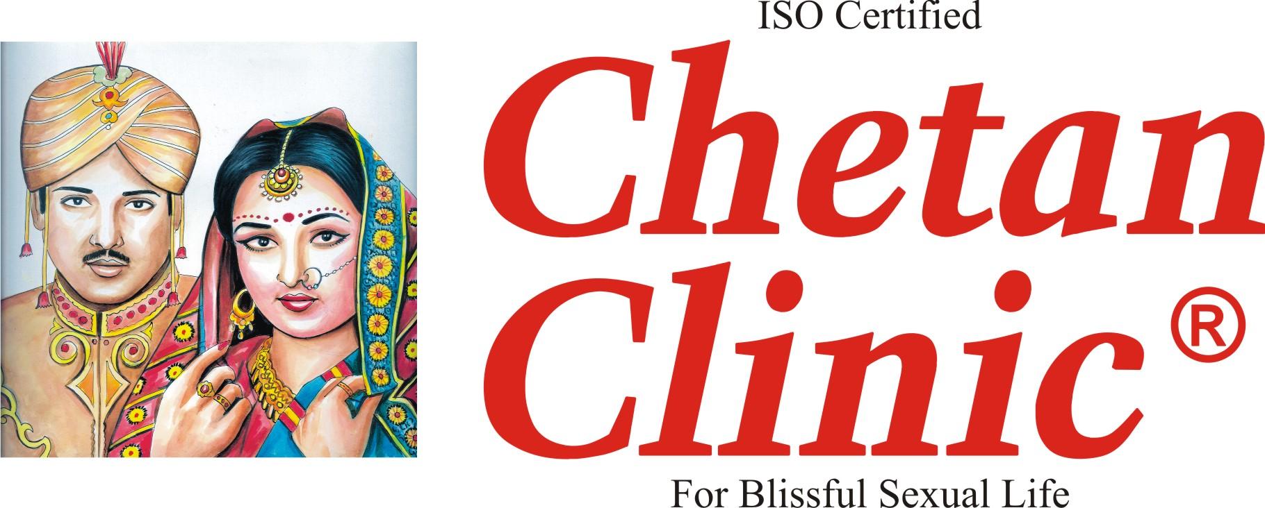 Chetan Clinic (R) +91 92 111 66 888