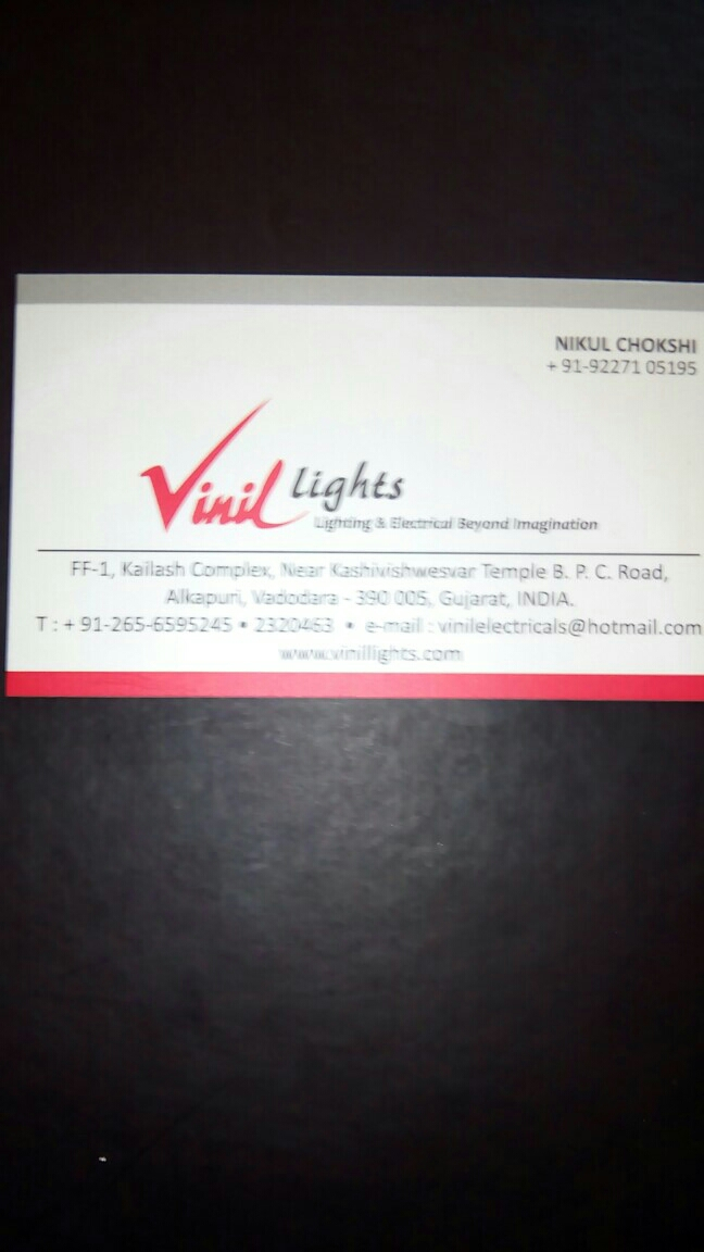 Vinil Lights - logo