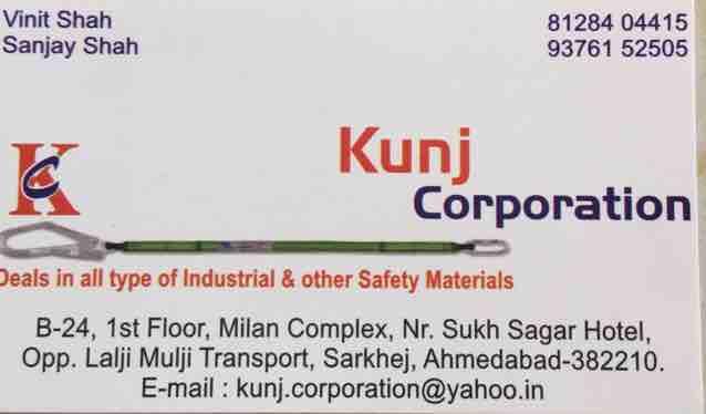 Kunj Corporation  - logo