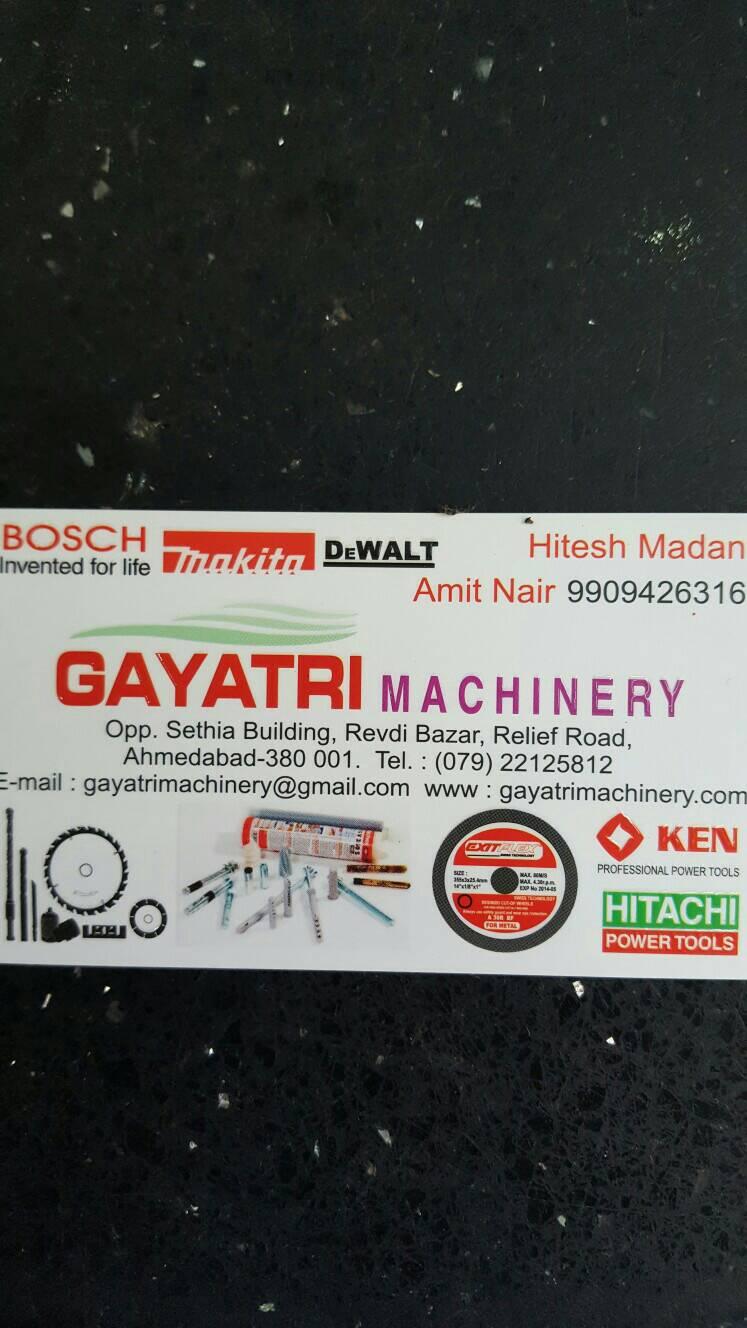 Gayatri Machinery - logo