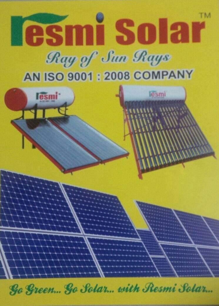 Resmi Solar - logo