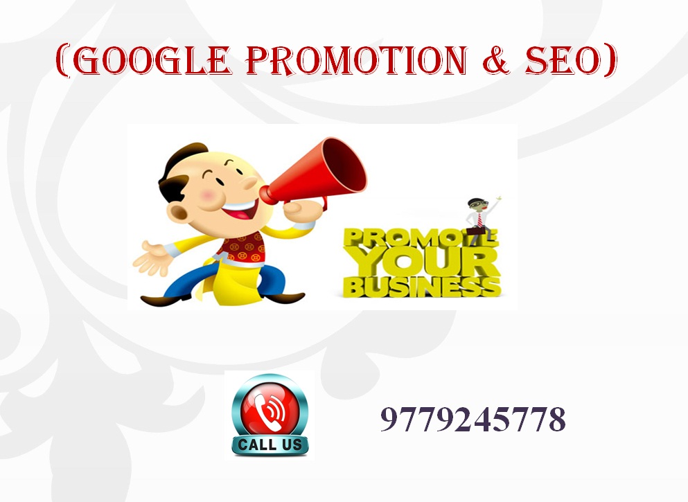 Call us if you are interested for SEO - logo
